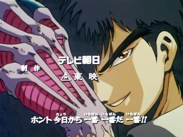 Jigoku Sensei Nube OVA's & Películas   El Blog del Magus