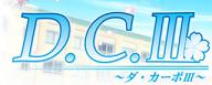 dciii-banner