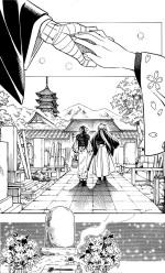 Jinchuu 11
