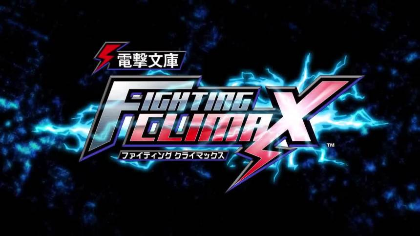Dengeki Bunko Fighting Climax