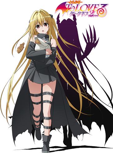 Yami-chan