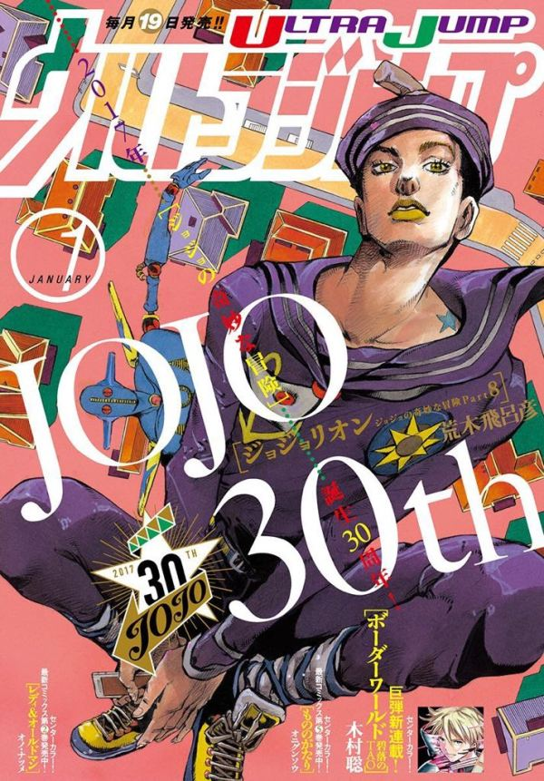 JoJo's Bizarre Adventure 30th Anniversary